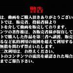 ギャルのパンチラ 美女の痴態に密着!Vol.14 パンチラ放出  101pic